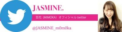 momoka_TW_bn