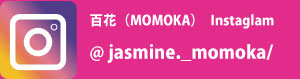 momoka_insta