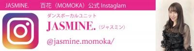 momoka_insta01
