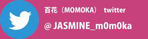 momoka_twitter