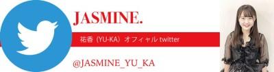 yuka_TW_bn