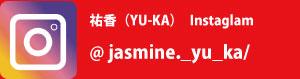 yuka_insta