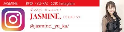 yuka_insta01