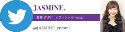 yumi_TW_bn