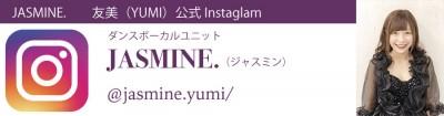 yumi_insta01